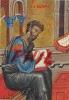 """""""L´Evangéliste Matthieu"""" - Monastère De Saint-Jean Le Théologien, Patmos-Grèce, Ref 1108-328 - Arts"""