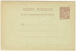 REF LSAU4 - ENTIER POSTAL DE MONACO - PRINCE ALBERT I° - C. POST.  10c BRUN CARTON VERT NEUVE - Postal Stationery