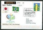 """Allemagne,Germany 2006 Privatplusbrief Fußball WM Gruppe F,mit SST""""Dortmund : Japan-Brasilien """"1 Beleg Used, - Fußball-Weltmeisterschaft"""