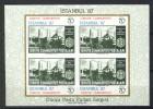 Turkey/Turquie/Türkei 1985, Stamp On Stamp - Stamp Exhibition Istanbul 87 **, MNH-VF - Nuevos