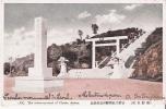 THE ENTRANCE ROAD OF CHOSEN SHRLNE 42  (L'ESCALIER MONUMENTAL DE SEOUL LES LANTERNES DE PIERRE   UN TORI JAPONAIS - Corée Du Sud