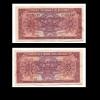 BANQUE NATIONALE DE BELGIQUE - 5 FRS  01-02-43 N° K1 076248 - 5 Francs-1 Belga