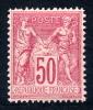 Sage N98 Luxe ** Très Beau Centrage Cote 660€ (**+centrage) - 1876-1898 Sage (Type II)