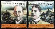 RSA  2001 MNH Stamp(s) Anglo Boer War 1396-1397 - Afrique Du Sud (1961-...)