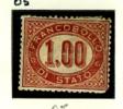 1875 - Regno -   Italia - Italy - Servizio - Sass. N. 5  NH. -  (W0208...) - Servizi