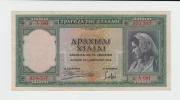 Greece 1000 Drachmai 1939 WWII P 110 - Grèce