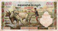 BILLET   CAMBODGE 500 Riels  3 - Cambodia