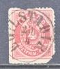 Iceland 2  Faults  (o)  EGILSTADIR Cd. - 1873-1918 Danish Dependence