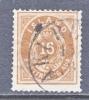 Iceland 12  Fault  (o)  AKUREYRI Cd. - 1873-1918 Danish Dependence