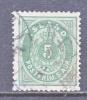 Iceland 16    (o) - 1873-1918 Danish Dependence