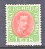 Iceland 176  Fault  (o) - 1918-1944 Autonomous Administration