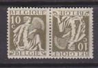 PGL D0393 - BELGIE Yv N°337 * TETE BECHE - 1932 Cérès Et Mercure