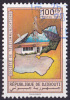 Timbre Oblitéré N° 719V(Yvert) Djibouti 1997 - Société De Télécommunications - Djibouti (1977-...)