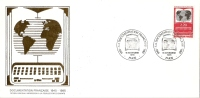Grande Env Fdc France+feuille D´or,16/11/85 Orléans, N°2391, La Documentation Française - 1980-1989