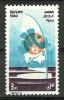 Egypt 1982 ( Biennale Of Alexandria Art Exhibition ) - MNH (**) - Universal Expositions