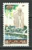 Egypt 1982 ( Hilton Ramses Hotel Opening ) - MNH (**) - Hotels, Restaurants & Cafés