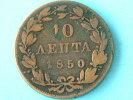 1850 - 10 LEPTA / KM 29 ! - Grecia