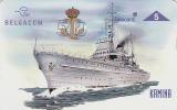 P 364 Marine Kamina 601 L  Neuve Catalogue 140 Euro Très Rare ! - Belgien