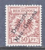 Germany  New Guinea  6  * - Colonie: Nouvelle Guinée