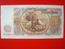 BANK NOTE BULGARIA 1951 - Bulgarie