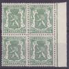 BELGIË - OBP -  1945 - Nr 713A (Blok Van 4/Bloc De Quatre) - MNH** - Cote 51,00€ - 1935-1949 Petit Sceau De L'Etat