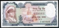 NEPAL P 21, P21, ND(1972), 1000-RUPEE, UNC - Népal