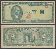 S.KOREA 10,000WON(ND)2007 UNCUTSHEET NEW 26/04/2011 - Corée Du Sud