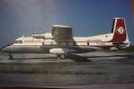 AIR ALGERIE    NORD 262   7T VSQ - 1946-....: Ere Moderne