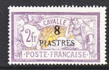 France  Cavalle 15   * - Cavalle (1893-1911)