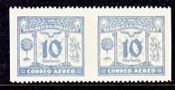 Paraguay C 63   **  IMPERF PAIR - Paraguay