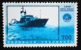 Indonesia: 1998 Ocean Year MNH - Indonesia