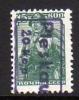 Deutsche Besetzung  Rußland  Pleskau   Mi.  4  **   EUR  80    Siehe Bild - Occupation 1938-45