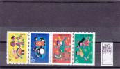 CHINE 1989 - 2936-2939 - Journée Intern. Des Enfants - Bande De 4 - 1949 - ... Repubblica Popolare
