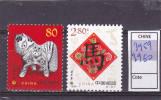 CHINE 2002 - 3959-3960 -  Année Du Cheval - 1949 - ... Repubblica Popolare