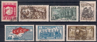 Russia 1927, Michel Nr 328-34, Used - 1923-1991 UdSSR