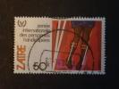 Congo Zaire 1981 Année Des Personnes Handicapées Yv 1055 COB 1114 O - 1980-89: Afgestempeld