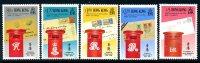 Hong Kong 1991 Post Office 150th Postboxes Set Of 5, MNH - Hong Kong (...-1997)