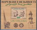 DJIBOUTI 1987 FIGHT AGAINST LEPROSY S/S SC# C231A PTD ON WOOD VF MNH - Djibouti (1977-...)