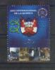 Peru 2011 ** Año Internacional De La Química: Laboratorios, Formula, Escudo, Logo (atomo) Colegio De Quimicos - Perù