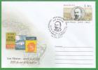 MOLDOVA   MOLDAVIE  2011 Pre-paid Envelope. I.Nistor  Historical, Writer, Map. FDC. - Moldova