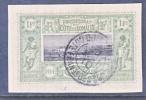 Somalia Coast  18  (o)  Fragment - French Somali Coast (1894-1967)