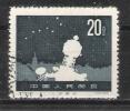 N° Yvert  1145 0bl  - Planétarium De Pékin En Action . - Gebruikt