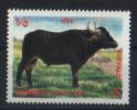 Bangladesh - 1997 - Livestock Of Bangladesh     - MNH - ( Condition As Per Scan ) ( Buffalo ) - Bangladesh