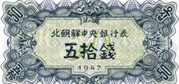 KOREA SOUTH 50000 WON 2009 PICK NEW UNC. - Corée Du Sud
