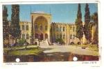 HAIFA-THE TEHNICUM -traveled - Israel