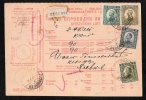 PAKETKARTE BELGRAD BEOGRAD PLEVLJA 1922 - Serbia