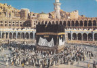 Saudi Arabia,  The Holy KA'ABA , MECCA-  Animated- Good Condition-POST CARD- SKRILL PAY. ONLY - Arabie Saoudite
