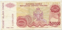 REPUBLIKA SRPSKA KRAJINA - 50000 DIN - 1993. - Croatia