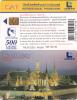 THAILAND(chip) - Wat Phra Kaeo, Lenso Telecard 500 Baht, Exp.date 03/11, Used - Thailand