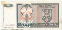 REPUBLIKA SRPSKA - 1000 DIN - 1993. - Bosnia Erzegovina
